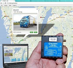 GPS слежение, ДУТ датчики уровня топлива Кишинёв мун.