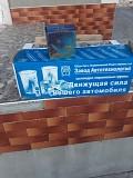Ghilza porșeni coleți paleți Ural Rusia Яловены