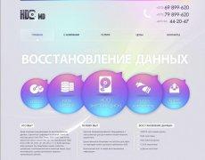 Продажа Компьютеров, ремонт, Восстановление Данных Кишинёв мун.