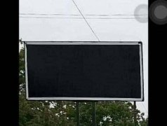 Продам баннер бу размер 6 на 3 звоните 069882966 д Кишинёв мун.