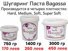 Сахарная паста для эпиляции Bagassa доставка из г.Бельцы мун.