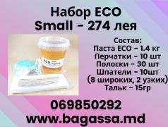 Набор ECO Small доставка из г.Бельцы мун.