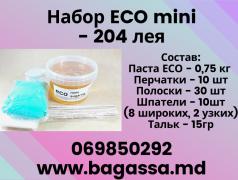 Набор ECO mini доставка из г.Бельцы мун.