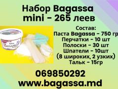 Набор Bagassa mini доставка из г.Бельцы мун.