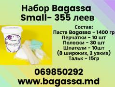 Набор Bagassa Small доставка из г.Бельцы мун.