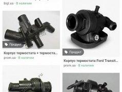 Cumpăr urgent Кишинёв мун.
