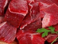 Uzina de prelucrare carne, pește și produse semifa Кишинёв мун.
