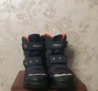 Продам детские ботиночки , размер 33 Кишинёв мун.
