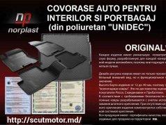 Covrice covorase .качественные коврики Unidec доставка из г.Кишинёв мун.