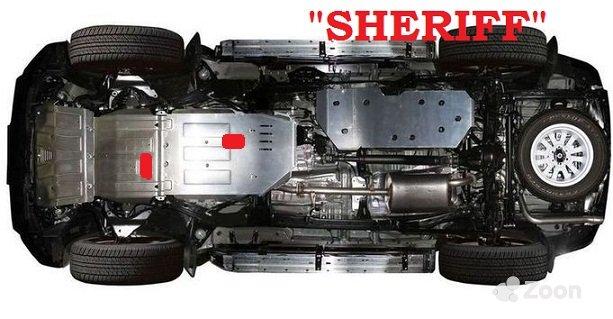 Защита картера din metal Sheriff covorase Scut Кишинёв мун. - изображение 1