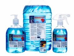 Dezinfectant Bio-dez (выгодная цена) Кишинёв мун.