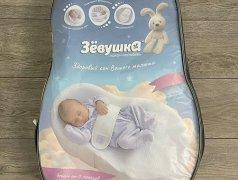 Продам кокон для ребенка Бельцы мун.