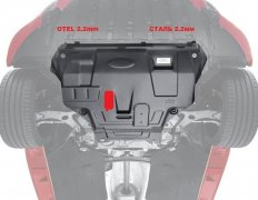 Защита картера стальная.scut motor Sheriff доставка из г.Кишинёв мун.