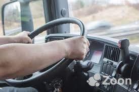 Șoferi-livrare colete. Germania Кишинёв мун. - изображение 1