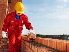 Muncitori în construcție. Europa Кишинёв мун.